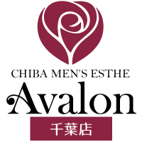 千葉メンズエステ「アバロン」完全個室で日本人セラピストが施術しています
