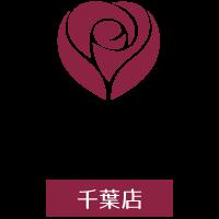 千葉メンズエステ「アバロン千葉店」完全個室で日本人セラピストが施術しています
